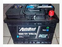 Аккумулятор 6СТ Galaxy Plus 60 Ah R (241x175x190) 570 A