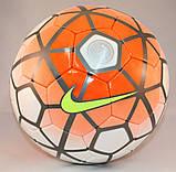Мяч футбольный Nike Club Team SC2724-100 (размер 5), фото 3