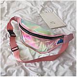 """Женская голографическая прозрачная бананка сумка поясная """"Неон"""" розовая, фото 10"""