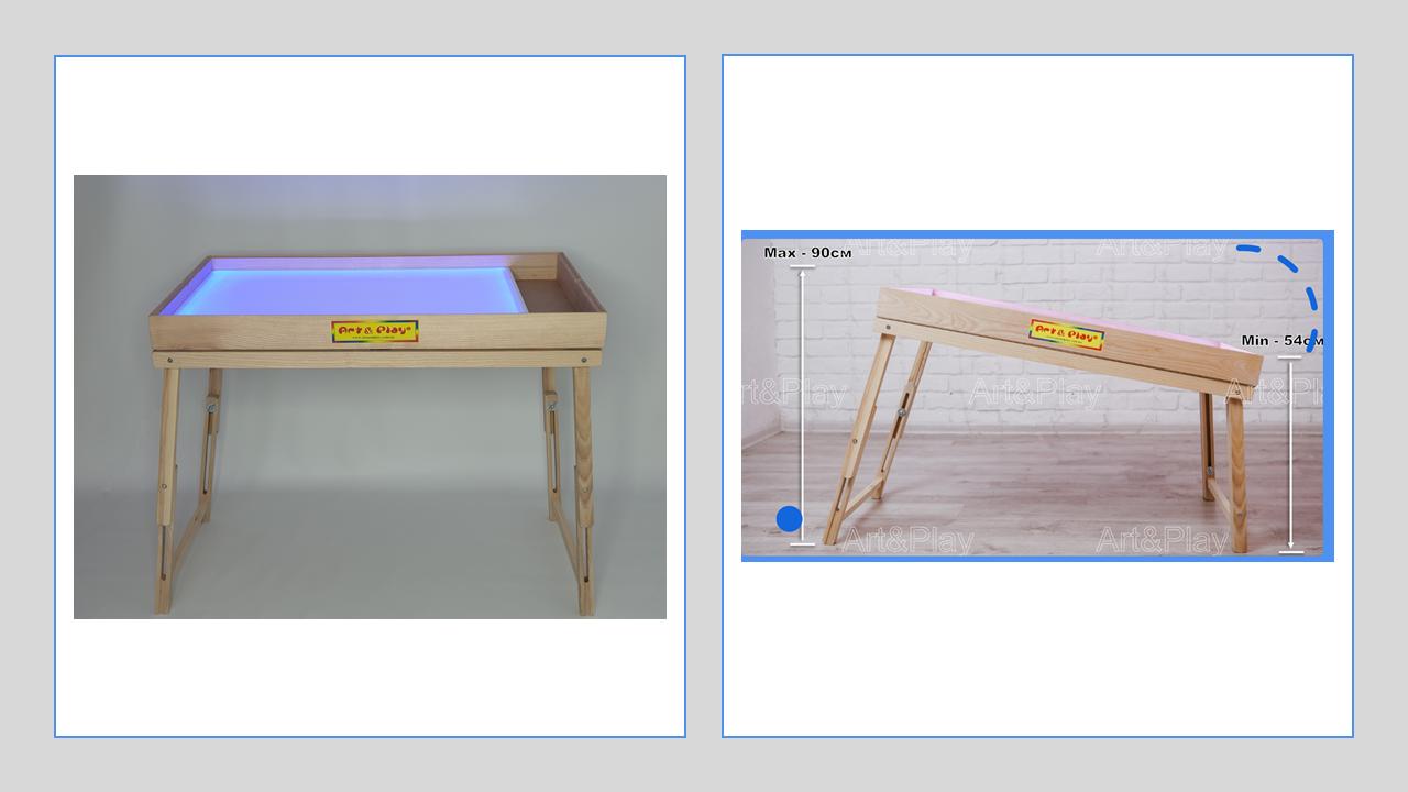 Световой стол-трансформер 100х60см Art&Play® ясень с отсеком для игрушек