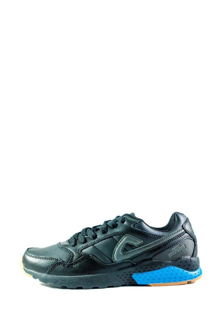 Кросівки чоловічі Demax чорний 20950 (41)