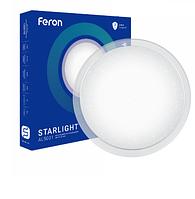 Накладной светодиодный светильник 60Вт AL5001 4000К (без пульта), фото 1