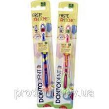 Зубная щетка Dontodent Erste Zähnchen для детей от 0 до 3 лет