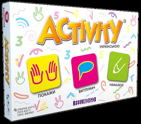 Настольная игра Activity (українська версія), фото 2