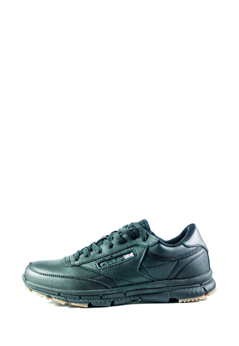Кросівки чоловічі Demax чорний 20964 (41)