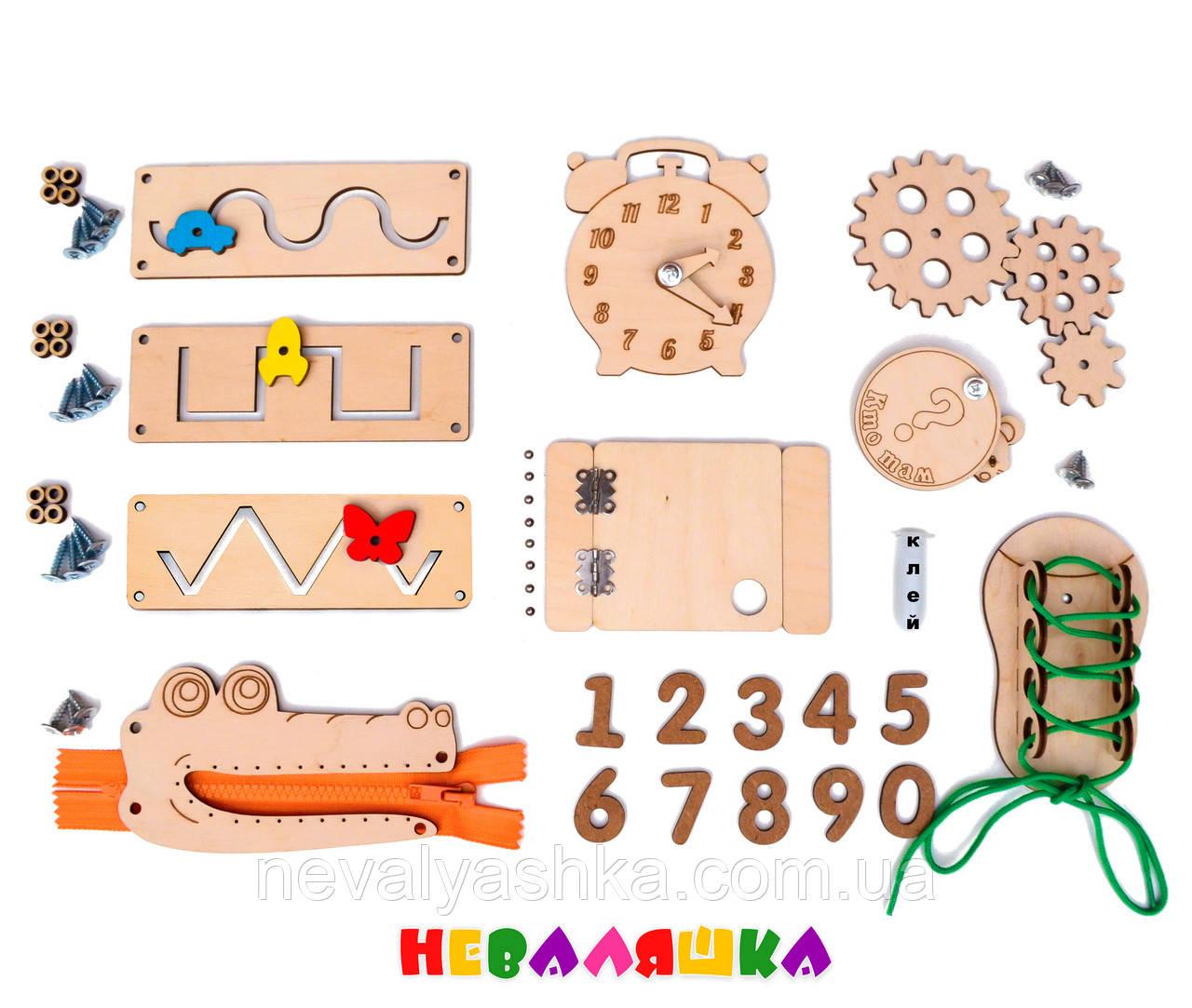 Набор Заготовок для Бизиборда Основные Детали 10в1 Весь Стандартный Комплект (+Клей +Шурупы) Набір Бізіборда