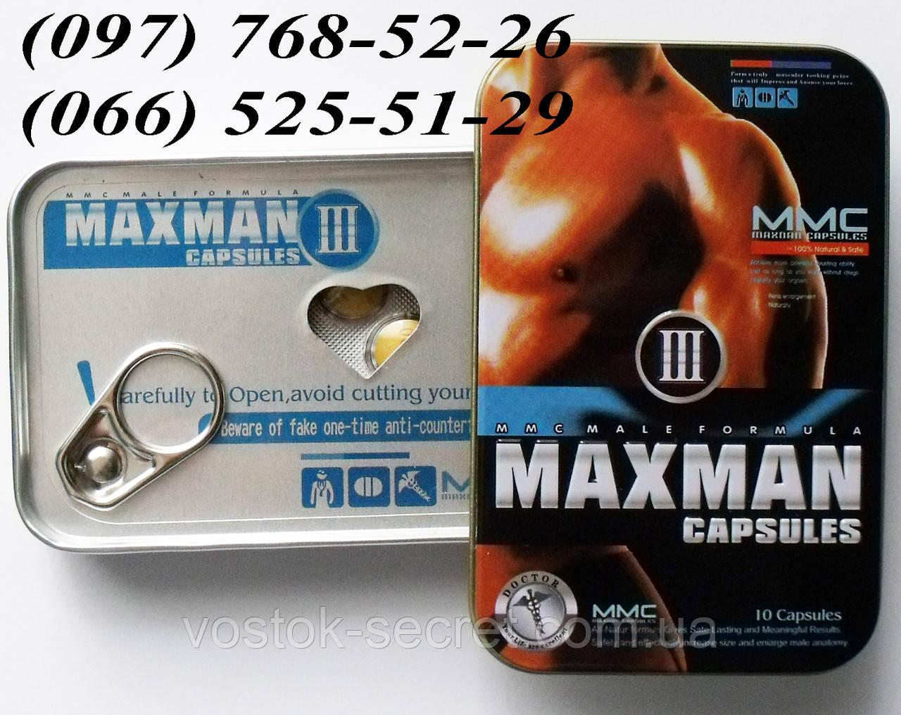 МаксМен 3 - Препарат для потенции MaxMan III, 10 таблеток