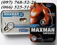 МаксМен 3 - Препарат для потенции MaxMan III, 10 таблеток, фото 1