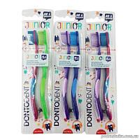 Зубні щітки Dontodent Junior для дітей від 6 років 2 шт