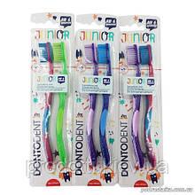 Зубные щетки Dontodent Junior  для детей от 6 лет 2 шт