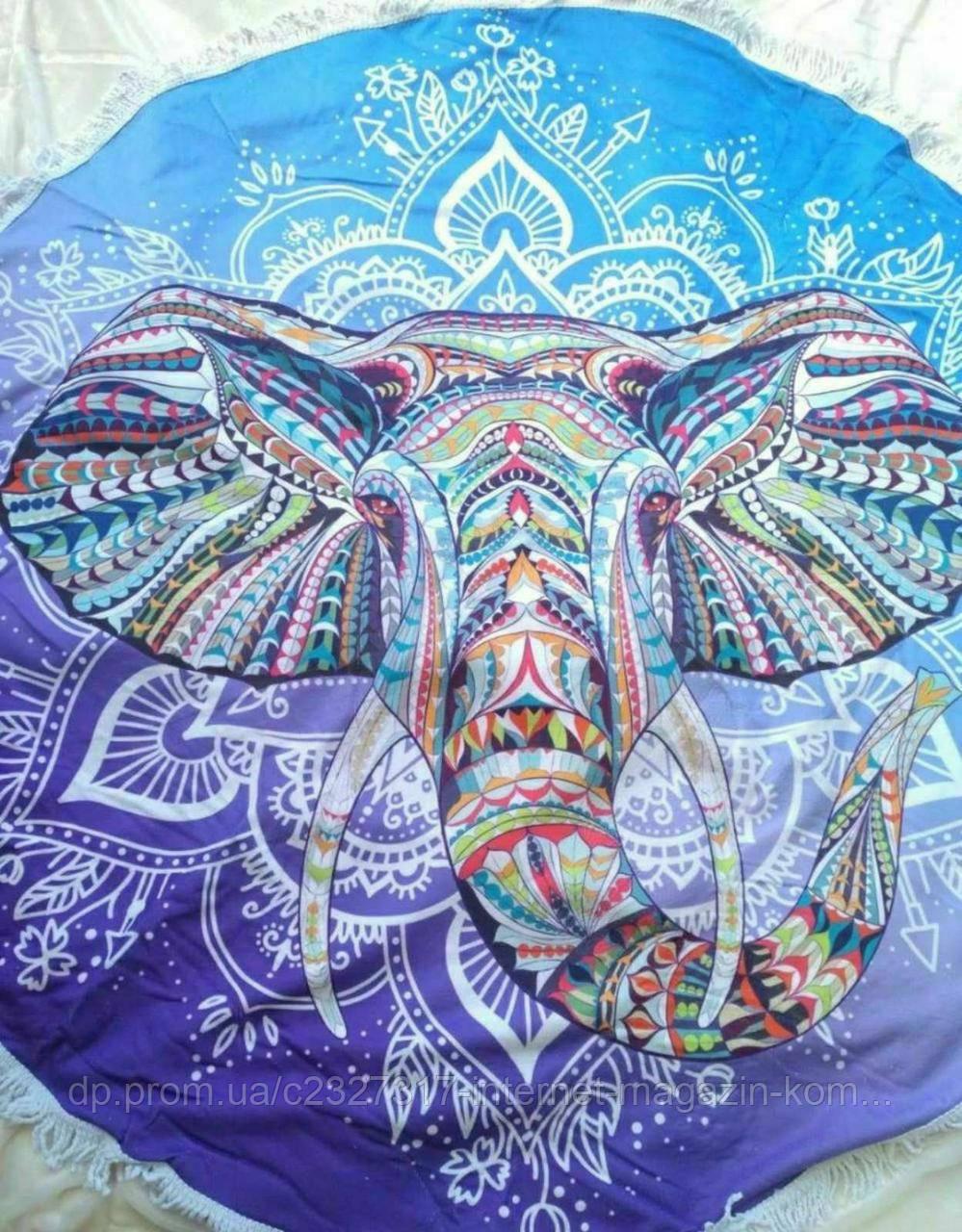 Пляжний килимок-рушник, підстилка кругла 150 см Індійський слон