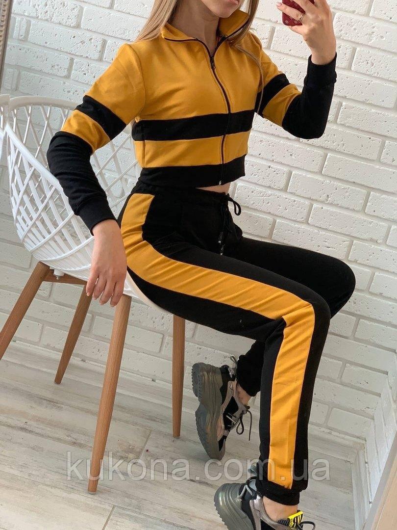 Женский спортивный костюм Цвет - горчица, малина, голубой Размер - 42 ,44 ,46, 48