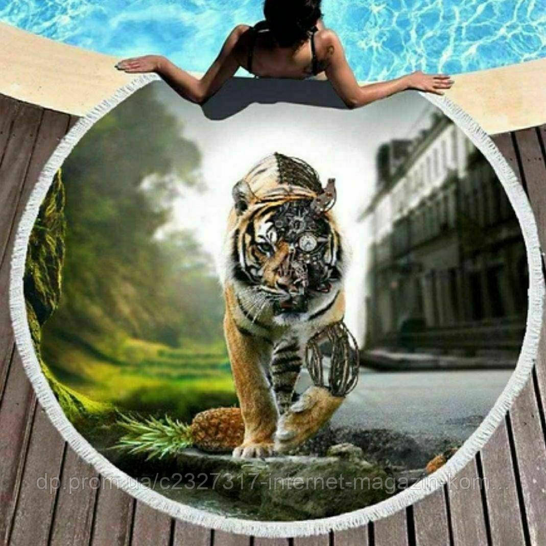 Пляжный коврик-полотенце, подстилка круглая 150 см Тигр