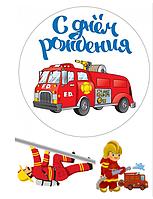 Вафельная картинка съедобная для торта пожарнику