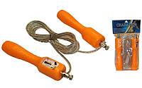 Скакалка со стальным трос. со счетчиком скоростная FI-4385 (пластик, l-2,7м с ручками,d-4,8мм, )