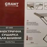Электрическая сушилка для белья напольная раскладная Grant Original 120W SKL11-224731, фото 2