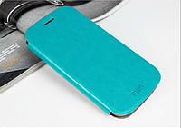 Кожаный чехол книжка MOFI для Motorola Moto G3 бирюзовый