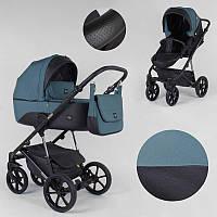 Детская коляска 2 в 1 Expander MODO M-10255 цвет Adriatic, водоотталкивающая ткань