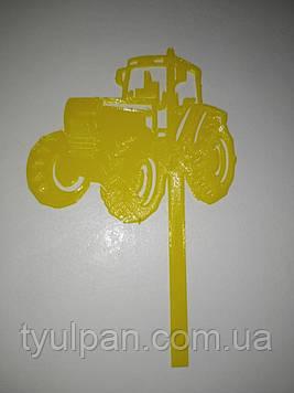 Топпер трактор  выс 15 см для торта желтый мужчине папе брату