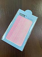 Лента гибкая  для маникюра розовая TSZS