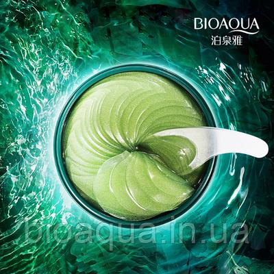 Гидрогелевые патчи для глаз Bioaqua Hydrating Mask с зеленым турмалином (60 штук)