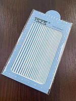 Лента гибкая  для маникюра синяя TSZS