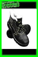 Ботинки кожаные с металлическим под носком зимние REIS BRYES-TO-SB