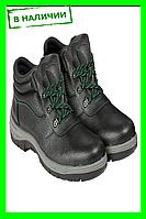 Ботинки кожаные с металлическим под носком REIS BRREIS SB SRA