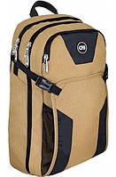 Рюкзак молодежный ортопедический Cool for School, фото 1