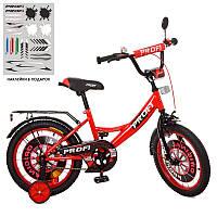 Велосипед детский PROF1 16д. XD1646  Original boy,красно-черн.,свет,звонок,зерк.,доп.колеса