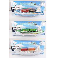 Лодка 1006-07-24  корабль 30см, инер-й, 3вида, на листе, 36-16-7,5см