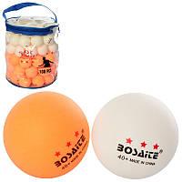 Теннисные шарики MS 3101-1  100шт (2цвета), 40мм+, бесшовный, в сумке, 19-21-19см