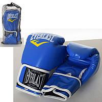 Боксерские перчатки MS 2108-2  размер10oz, на липучке, синий, в сетке,32-15-11см