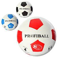 Мяч футбольный VA 0018  размер 4, резина, гладкий, 340г, Profiball, сетка, в кульке, 3цвета