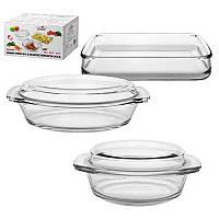 Термостекло посуда 1.5/2.0/2.5л MS-0079 (2наб)