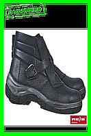 Ботинки кожаные с металлическим подноском для сварщика REIS BRHOT