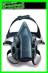 Полумаска 3М серии 7500 Оригинал