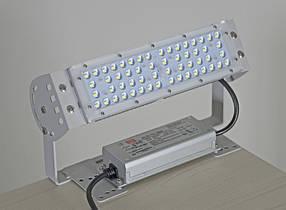 Светодиодный светильник RVL UFO LED 50W, КОД: 225378