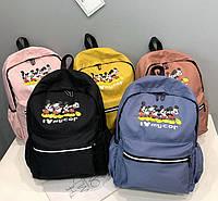"""Городской женский молодежный рюкзак """"Веселый Микки"""" розовый, голубой, черный"""