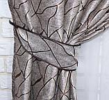 """Комплект готовых штор блэкаут ,коллекция """"Битое скло"""" двусторонний. Цвет бежевый+светло-коричневыйй. 386ш  (Б), фото 7"""