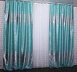 """Комплект готовых штор из ткани блэкаут софт """"Лиана"""". Цвет бирюзовый 464ш, фото 2"""