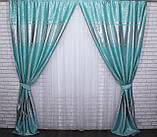 """Комплект готовых штор из ткани блэкаут софт """"Лиана"""". Цвет бирюзовый 464ш, фото 4"""