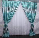 """Комплект готовых штор из ткани блэкаут софт """"Лиана"""". Цвет бирюзовый 464ш, фото 5"""