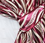 """Комплект готовых штор коллекция блэкаут """"Зёбра"""" Код 275ш(А), фото 8"""