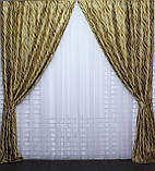 """Комплект готовых штор коллекция блэкаут """"Зёбра"""" Код 274ш(А), фото 2"""