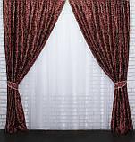 """Комплект готовых штор блэкаут коллекция """"Жаклин"""", двусторонний. Цвет бордовый. 323ш (А), фото 2"""