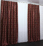 """Комплект готовых штор блэкаут коллекция """"Жаклин"""", двусторонний. Цвет бордовый. 323ш (А), фото 6"""