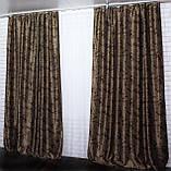 "Комплект готовых штор  блэкаут, ""Дамаск"". Цвет темно коричневый+беж  377ш (А), фото 5"
