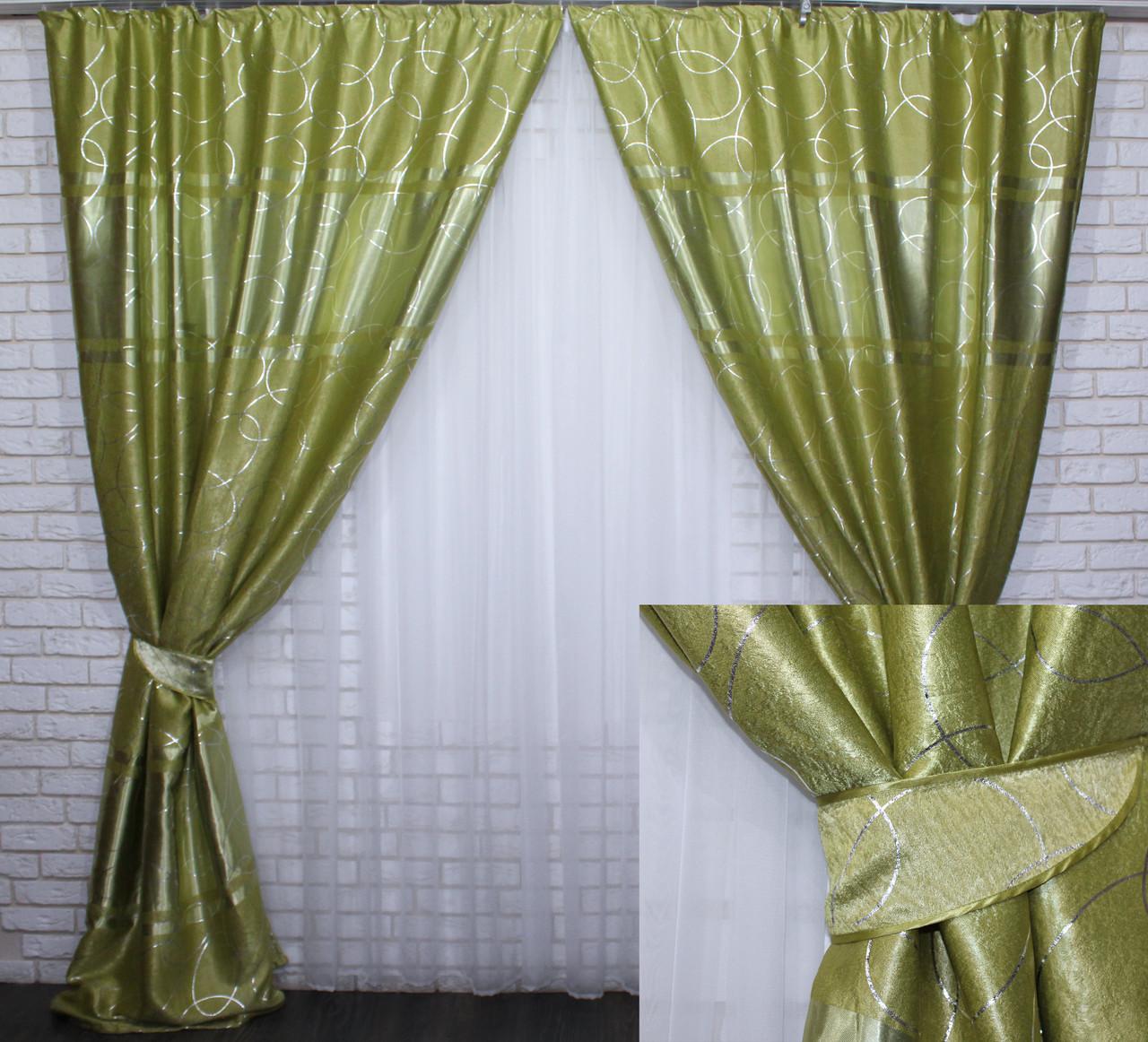 """Комплект готовых штор из ткани блэкаут софт """"Лиана"""". Цвет салатовый 462ш"""