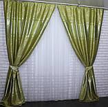 """Комплект готовых штор из ткани блэкаут софт """"Лиана"""". Цвет салатовый 462ш, фото 2"""